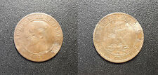 Napoléon III - deux centimes tête nue 1857 B, Rouen - F.107/45