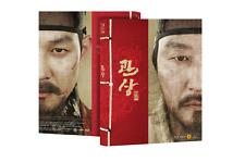 "KOREAN MOVIE""The Face Reader""Blu-ray/ENG SUBTITLE/REGION A"