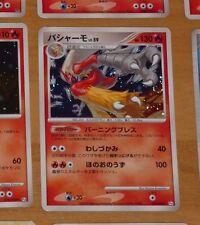 POKEMON JAPANESE CARD HOLO CARTE 022/096 Blaziken HP130 JAPAN **