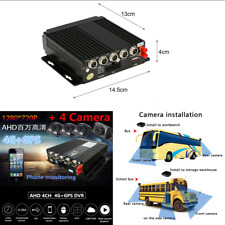 4CH 4G Wireless GPS Car DVR AHD SD Realtime Video Recorder+4*Night Vision Camera