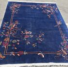 """AN AWESOME BLUE BACKGROUND COLOR ART DECO CHINESE RUG 8'10"""" X 11'7"""""""