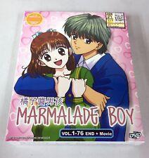 MARMALADE BOY The COMPLETE Anime TV Series Ep.1 - 76 End PLUS Movie DVD Box Set