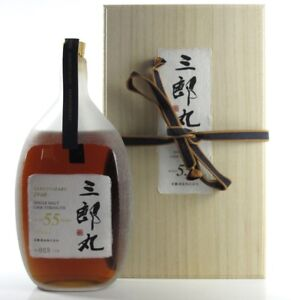 Saburomaru 1960 55 Year Old Japanese Single Malt Whisky 700ml