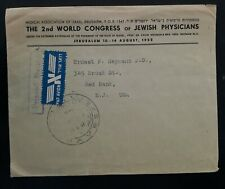 VERY RARE 1952 Israel 2nd Jewish Physicians Congress  Cover w Postage Paid cd