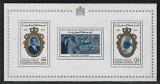 1975 Morocco Scott #348a - 20th Anniversary of Independence Souvenir Sheet - MNH