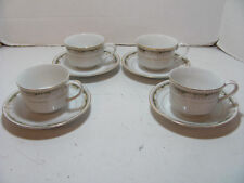 SIGNATURE COLLECTION SELECT FINE CHINA QUEEN ANNE SET OF 4 CUPS & SAUCERS