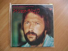Eric Clapton I Shot The Sheriff Give Me Strength EX/NM Japanese