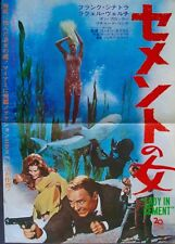 LADY IN CEMENT Japanese B3 movie poster FRANK SINATRA RAQUEL WELCH