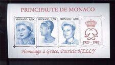 PRINCESS GRACE KELLY Souvenir Sheet - Monaco #2349 (blue) MNH -E19