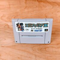 Elfaria 2 The Quest of the Meld by Hudson Soft Super Famicom Super Nintendo Game