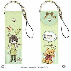 NEW Junjou Romantica Big Leather Mobile Phone Strap 2 Types Official Japan