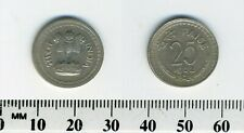 India 1972 (Diamond) - 25 Paise Copper-Nickel Coin - Asoka lion pedestal