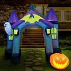 Joiedomi Halloween Inflatable 9 Feet Tall Haunted House Archway Inflatable Yard