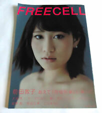 ATSUKO MAEDA FREECELL Vol.11 JAPAN MAGAZINE 2012 Go Ayano Sumire Uesaka Ninagawa