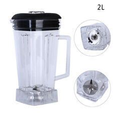 Square Container Jar Jug Pitcher Cup bottom commercial spare parts 2L