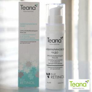 Teana Anti-aging Rejuvenating Face Mask of Premium Class with Blue Retinol, 50ml
