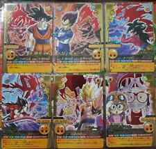 Carte Dragon Ball Z DBZ Data Carddass W Bakuretsu Impact Part SP #CP-IV Full Set