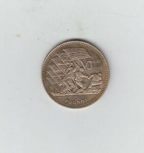 Scarce About Mint Gibraltar 1995 Elizabeth II Virenium VJ Day 5 Pound, 5k Minted