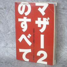 MOTHER 2 II Earthbound no Subete Guide Book SFC TJ13*
