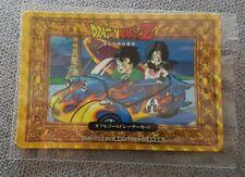 Dragonball Z carte Hero Collection Part 1 Wgl 1 Dessus Uniquement face A