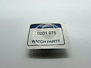 NEW  SEIKO 7S26A 7S26B  BAREL COMPLETE WITH MAINSPRING  PARTS No 201 075