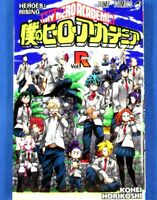 Limited Manga Boku no My Hero Academia the Movie Privilege Volume 0 origin FILM