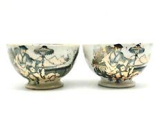Lot of 2 Vintage Ornate Chinese Teacups Striking Beautiful RARE