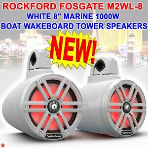 "ROCKFORD FOSGATE M2WL-8  WHITE 8"" MARINE 1000W BOAT WAKEBOARD TOWER SPEAKERS NEW"