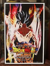 "Dragon Ball Super Goku Poster ""New Transformation"" 17x11 inches"