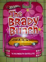 Hot Wheels Retro Entertainment The Brady Bunch '71 Plymouth Satellite