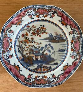 Beautiful Qianlong Chinese Export Imari & Famille Rose Porcelain Plate c1780