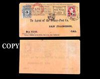 USA 1851 5¢ HAWAII MISSIONARY & 3¢ ROSE EXTRAORDINARY COVER  , COPY