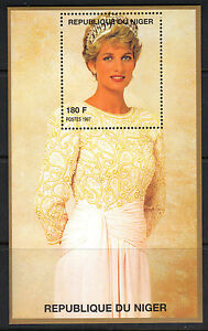 Niger 1997 Diana Princess of Wales Wearing Cream Dress and Royal Tiara MNH S/S