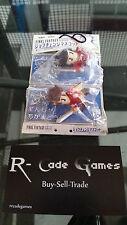 Banpresto Final Fantasy Series Mini Figure Key Charm Holder Knight