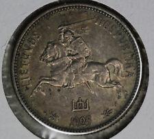 Nice 1925 Lithuania 2 litu silver coin - Nice Extra Fine Condition coin