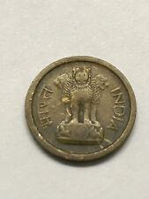 1961 India 1 Naya Paisa  #6231