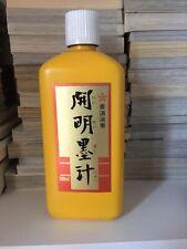 China Nera (Giapponese)