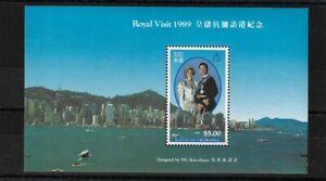 HK MS630, 1989 ROYAL VISIT, MINI SHEET MNH