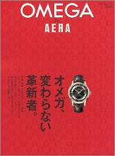 The Omega Book Omega by Aera Japanese