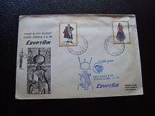 GRECE - enveloppe 5/9/1976 (B7) greece