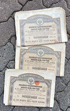 LOT 50 OBLIGATION / EMPRUNT RUSSE 125 ROUBLES A 4 % DE 1889 @ RUSSIA BOND GOLD