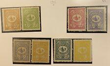 More details for turkey ottoman 1901 postage stamp for exterior complete set sg #175/182