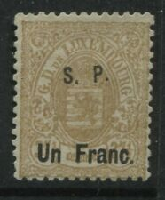 Luxembourg 1881 overprinted Official and 1 franc mint o.g. hinged