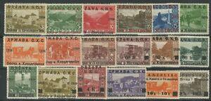 SHS - Bosnia & Herzegovina 1918 ☀ KRALJEVSTVO SHS lot ☀ MLH