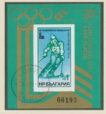 BULGARIEN 1979 Block Übertragung der Olympischen Winterspiele Lake Placid 1980