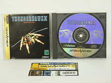 THUNDER HAWK II 2 Sega Saturn with SPINE * ss