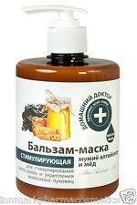 55668 Balm-mask Shilajit Altai & Honey stimulate hair growth 500ml Home Doctor