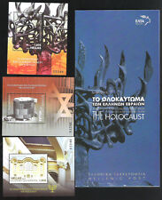 ISRAEL/GREECE 2018 THE HOLOCAUST OF GREEK JEWS - 3 MINI SHEETS with BROCHURE MNH