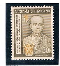 THAILAND 1968 King Rama II