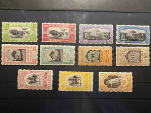 """1906 Romania - General Exposition, overprinted """"S E"""" in black, MH   (r024)"""
